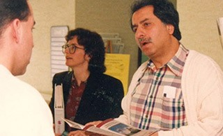 Dr Dakhil 1981